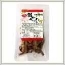 ◆新発売!食べ切りサイズ◆【北海道産】 鮭かわチップス25g