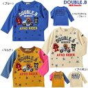 【セール】ミキハウス ダブルB(DOUBLE.B) アフロライダー★長袖Tシャツ(100、110)