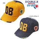 【秋冬アウトレットセール】ミキハウス ダブルB(DOUBLE.B) ★UVカット対応★DBワッペンつきキャップ(帽子)