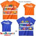 【夏物アウトレットセール】ホットビスケッツ(HOT BISCUITS)働く車いっぱい☆ビーンズくん半袖Tシャツ(80、90)