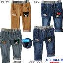 ミキハウス ダブルB(DOUBLE.B) ポケットに刺繍つき☆ストレッチジーンズ(80、90)