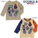 【セール】ミキハウス ダブルB(DOUBLE.B) デニムポケットかくれんぼ!長袖Tシャツ(120、130)