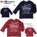 【セール】ホットビスケッツ(HOT BISCUITS) フードカンパニー☆長袖Tシャツ(80、90)