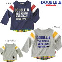 【セール】ミキハウス ダブルB(DOUBLE.B) 北アメリカ旅へ!レイヤード風長袖Tシャツ(80、90)