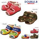 【限定セール】ミキハウス ダブルB(DOUBLE.B) ダブルベルト!ダブルラッセル素材のベビーサンダル(子供靴)