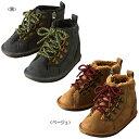 ミキハウス ダブルB(DOUBLE.B) ヌバック風マウンテンブーツ(子供靴)
