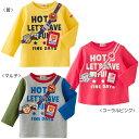 【2017新春セール】ホットビスケッツ(HOT BISCUITS) ボディバッグプリント☆長袖Tシャツ(70、80、90)