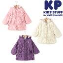【2017新春セール】KP(ニットプランナー) リバーシブルのタフタ中綿コートジャケット(100cm、110cm、120cm、130cm)