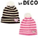 【2017新春セール】KP(ニットプランナー) マシュマロ素材の柔らかボーダーニット帽