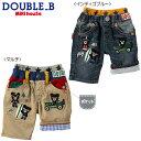 【夏物アウトレットセール】ミキハウス ダブルB(DOUBLE.B) 豪華な刺繍つき☆ダブルウエストの7分丈パンツ(100、110)