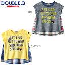 【夏物アウトレットセール】ミキハウス ダブルB(DOUBLE.B) 背中切り替え☆ヘムライン風半袖Tシャツ(120、130)