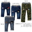 【秋冬アウトレットセール】ミキハウス ダブルB(DOUBLE.B) ポケットに刺繍つき☆ストレッチジーンズ(120 130)