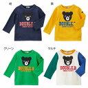 【秋冬アウトレットセール】ミキハウス ダブルB(DOUBLE.B) Bigフェイス☆長袖Tシャツ(120 130)