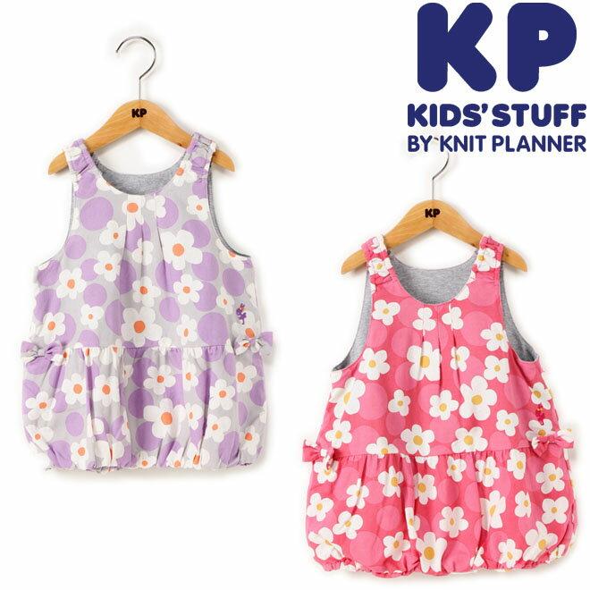ウインターセールKP(ニットプランナー)mimiちゃんと花柄のリバーシブルジャンパースカート(80c