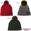 【秋冬アウトレットセール】ミキハウス ダブルB(DOUBLE.B) ローゲージニットフード(帽子)