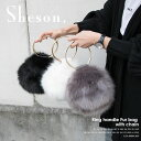 Sheson(シーズ...