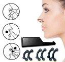 鼻プチ 整形級に鼻が高くなる!(XS/S/M)3サイズセット/鼻を傷めない優しいシリコンコーティング/送料無料
