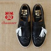 【2016春夏入荷】レディース CHAUSSER/ショセ 2215 タッセル付きパンチングパンプス BLACKandWHITE
