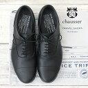 TRAVEL SHOES BY CHAUSSER 001 ショセ トラベルシューズ ストレートチップシューズ BLACKxBLACK | シューズ くつ 靴 スニーカー ヒー..