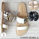 コルソローマ CORSO ROMA 9 サンダル ダブルベルト バ