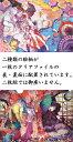 【新品】月影の鎖 クリアファイル(goods)/公式グッズ/TAKUYO