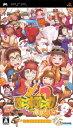 ぷらすぷらむ2 again(PSP版)/対戦てんびんパズル/TAKUYO