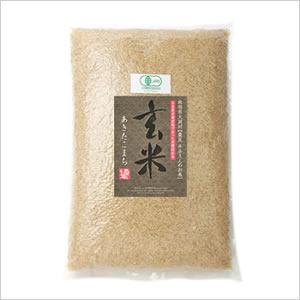 無農薬栽培 平成29年度産 有機玄米 あきたこまち 5kg
