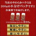 バーベキュー 肉 アイテム口コミ第5位