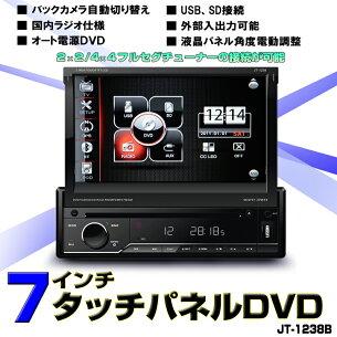 インチタッチパネル プレイヤー イルミネーション メーカー