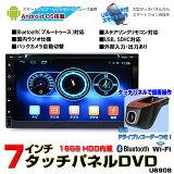 [10P03Dec16]Android7インチタッチパネルDVDプレーヤー/クアッドコア Wifi対応[U6908]+専用ドライブレコーダーセット