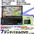 2014年版8Gカーナビ7インチタッチパネルDVD+専用2x2地デジフルセグチューナー[1238G]
