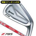 《あす楽》スリクソン Z785 NS−PRO モーダス3 TOUR120(DST) アイアン (6本セ
