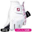 《あす楽》【ネコポス可】【レディス/女性用】フットジョイ 2016 レディ Eコンフォート FGLE6PR ゴルフ手袋 (両手用)