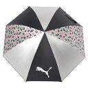 《あす楽》【レディス/女性用】プーマ 2016 UVシルバー65 867584 ゴルフ傘