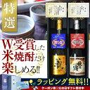 ★最大300円クーポン★全国酒類コンクールにてW受賞!!記