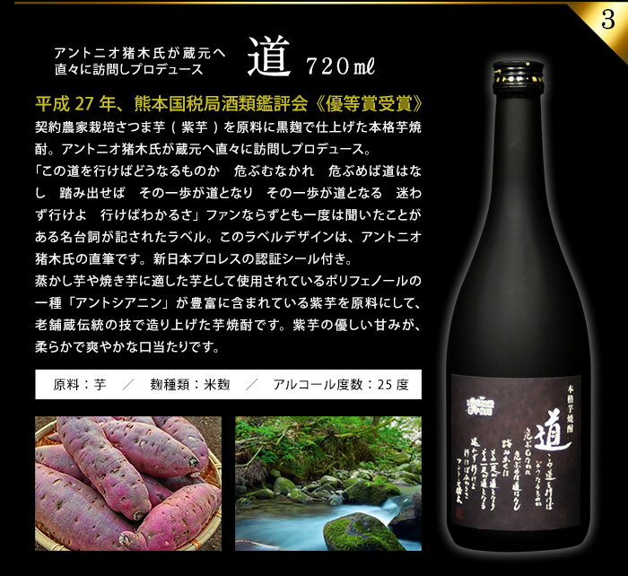 「国税局酒類鑑評会」優等賞5度受賞!紫芋焼酎『...の紹介画像3