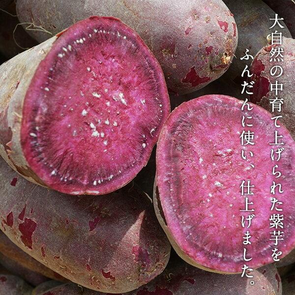 「国税局酒類鑑評会」優等賞5度受賞!紫芋焼酎『...の紹介画像2