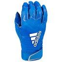 アディダス ADIDAS アディゼロ 8.0 レシーバー グローブ グラブ 手袋 MENS メンズ ADIZERO 5STAR 80 RECEIVER GLOVE スポーツ アメリカンフットボール アウトドア 送料無料