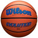 ウィルソン WILSON ゲーム WOMENS レディース EVOLUTION GAME BALL アウトドア バスケットボール ボール スポーツ