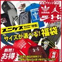 【福袋】【サイズが選べる】25,000円 4点セット メンズ スニーカー シューズ 靴 パーカー ジャケット パンツ Tシャツ etc