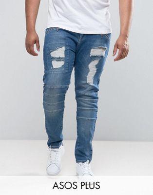 エイソス asos バイカー プラス スキニー パンツ イン スタイル plus skinny jeans in biker style with rips メンズファッション