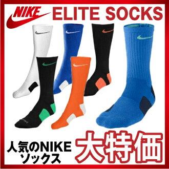 耐克耐克精英精英襪子襪子襪子籃球襪子拉非 DM 郵件郵費 * 每人 1 有限耐克和 Jordan 耐克 T 恤精英襪子耐克 Jordan t 恤