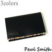 ポールスミス 名刺入れ カードケース 財布 メンズ Paul Smith ポールスミス ストライプポイント カードケース 全3色 P054NN