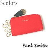 ポールスミス 財布 Paul Smith ハートプル キーケース 全3色 PWU910 送料無料 代引き料有料 消費税込
