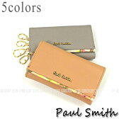 ポールスミス 財布 メンズ Paul Smith フラワーポイント 4連キーケース 全5色 送料無料 代引き料有料 消費税込