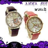 アナスイ 時計 腕時計 アクセサリー 送料無料 マザーオブ パール 文字盤腕時計 全2色 ウォッチ 箱付き ポイント 20倍