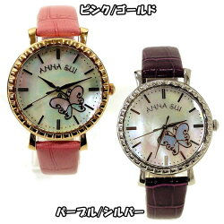 annasui-222-sale