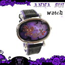 Anna Sui アナスイ 腕時計 時計 アクセサリー アナスイ フルーツ ガーデン ウォッチ 腕時計 全5色 箱付き ギフト 贈り物
