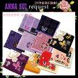 アナスイ Anna Sui タオルハンカチ ハンドタオル タオル ハンカチ 全10種類 メール便 夏物