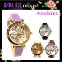 アナスイ Anna Sui 時計 アクセサリー バタフライ デザイン レザー ベルト ウォッチ 全4色 腕時計 ギフト annasui 2013